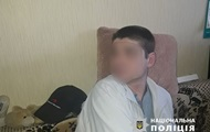 В Мариуполе задержали мужчину, который рассылал полицейским порно
