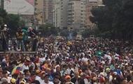 Между трех огней: что происходит в Венесуэле