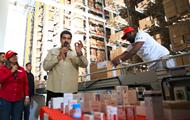 Мадуро обвинил Трампа в краже денег на лекарства