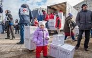 На Донбасс отправили 140 тонн гуманитарной помощи