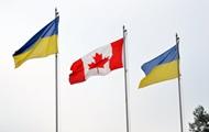 Украина получит от Канады $105 млн военной помощи