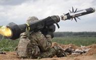 Когда в Украину доставят Javelin?