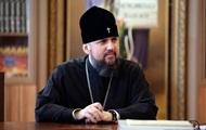 Глава ПЦУ связал получение Томоса с Майданом