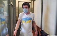 У Росії винесли вирок українцю Грибу