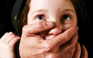 В Україні за добу зафіксували п'ять випадків розбещення дітей