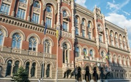 НБУ опубликовал план выплат по долгам на 2019 год