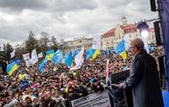 Влада повинна повернути довіру народу - Тимошенко