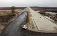 В Кабмине объявили эру бетонных дорог в Украине