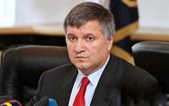 """У G7 застерегли Авакова щодо """"екстремістських рухів"""""""