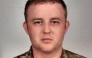 На Донбасі загинув військовий з Чернігівської області