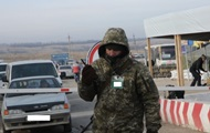 На КПП в Донбассе застряли более 200 авто