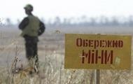 На Донбассе за неделю обезвредили почти 80 мин
