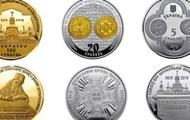 Нацбанк створив пам'ятні монети про Томос