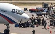 У Мадуро прокомментировали прибытие российских военных
