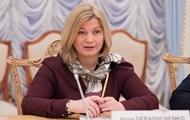 Киев предложил новый формат обмена пленными