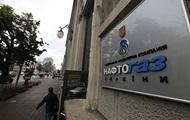 Нафтогаз подал в суд на Госаудит по делу премий Коболеву