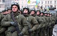 В Украине отмечают День Национальной гвардии