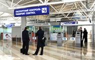 В ГПСУ объяснили пропуск Бойко и Медведчука в РФ