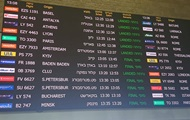 Еще один аэропорт исправил название Kiev на Kyiv