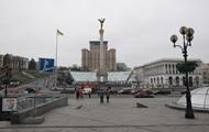 В Киеве создается четверть ВВП Украины