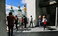 НБУ назвал сумму расходов иностранных туристов в Украине