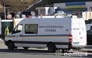 Взрывчатки в торговом центре Киева не нашли – полиция