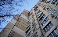 В Киеве мужчина выбросился из окна 12 этажа