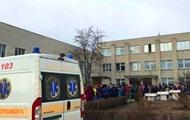 В школе под Киевом распылили неизвестный газ