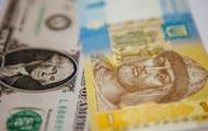 Курс валют на 5 апреля: доллар и евро подешевели