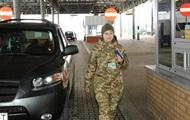 Пограничники заявили об исчезновении