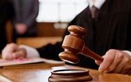 Абхазия ввела смертную казнь за распространение наркотиков