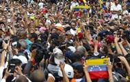 В Венесуэле арестовали оппозиционных депутатов