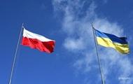 В посольстве Польши возмущены программой о Бандере на украинском ТВ