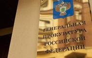 Украина за год выдала России 22 обвиняемых