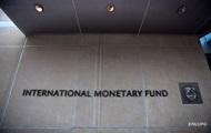 МВФ подтвердил прогноз по экономике Украины