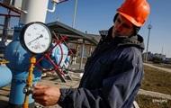 Украина прекратила отбор газа из ПХГ