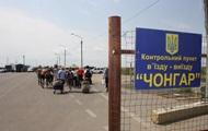 Украинцы стали чаще ездить в Крым