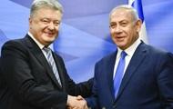 Порошенко поздравил Нетаньяху с победой