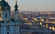 Куда пойти в Киеве на выходных: топ-10 событий выходных