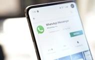 Мессенджер WhatsApp получил новый режим