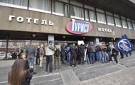 В Киеве протестуют против лесбийской конференции