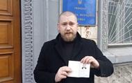Украина предоставила убежище российскому националисту