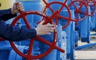 В МЭРТ назвали новую цену импортного газа