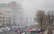 Центр Киева окутал дым