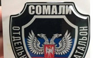 На границе с Крымом задержали беглеца из