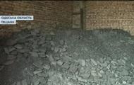 В Одесской области из интерната пропали 140 тонн угля