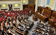 Названа дата голосования за языковый закон
