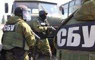 В СБУ сообщили о задержании иностранных диверсантов-террористов