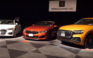 Оголошені переможці World Car Awards 2019 року