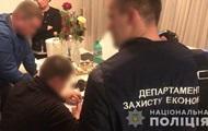 В Киевской области чиновники погорели на взятке